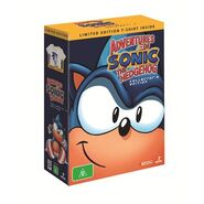 AoStH Collectors Edition boxart