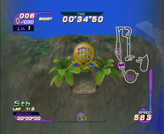 Sega Carnival 095