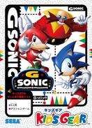 Sonic Blast JP