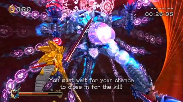 File:Dark Queen Sword Swing.png