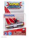 Jazwares SASRT Mini Shadow