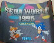 Sega World 1995 Calendar