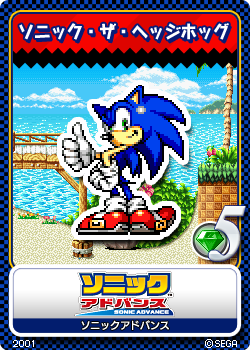 File:Sonic Advance 14 Sonic.png