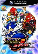 Sonic Adventure 2 Battle 10th Anniversary