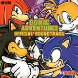 Sonic Adventure 2 Official Soundtrack