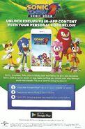 Sonic Boom Dash 2 Leaflet