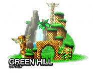 320px-Zona Green Hill Sonic Generations 3DS