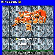 Sonic Hopping 2 1