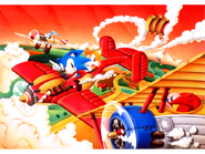 Sonic Screen Saver 37