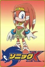 Tikal (Sonic X)