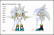 Modern3D Height Silver