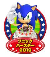 SonicBirthday2019