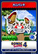 Sonic 4 EP I karta 11