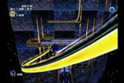 200px-FinalRush