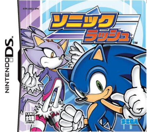 File:Rush jp boxart.jpg