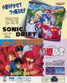 Thumbnail for version as of 21:15, May 1, 2015