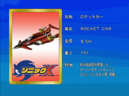 Sonic X karta 41