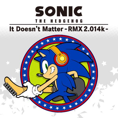 File:It Doesn't Matter -RMX 2.014k-.png