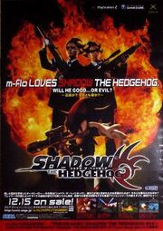 Shadow m-flo poster