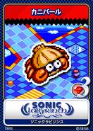 Sonic Labyrinth karta 11