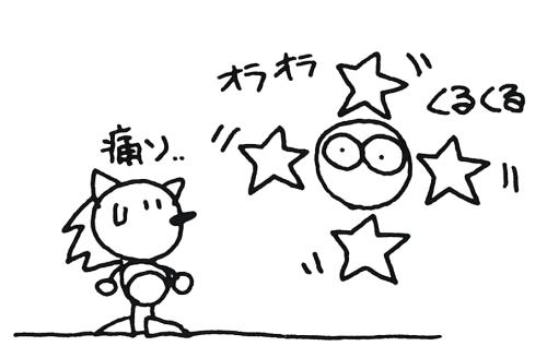 File:Sketch-Orbinaut-IV.png