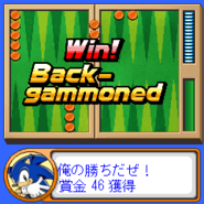 Sonic-backgammon-game3