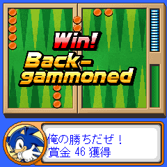 File:Sonic-backgammon-game3.png