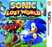 Sonic Lost World 3DS JP