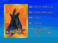 Sonic X karta 130