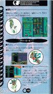 Chaotix manual japones (15)