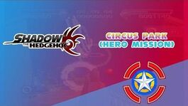 Circus Park (Hero Mission) - Shadow the Hedgehog