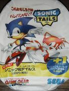 Sonic&Tails JP PromoInflatable