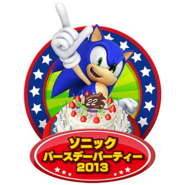 Sonic 22nd