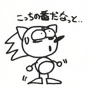 Sonic sketch 4