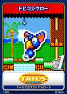 Tails Skypatrol karta 3