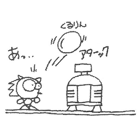 File:HirokazuYasuharaS&K-36.png