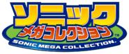 SonicMegaCollectionLogo2