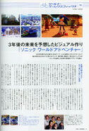 Unleashed Scan 01