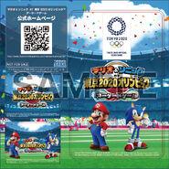 Mario&Sonic2020Arcade CardSticker02