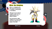Silver Sonic Generations