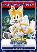 Sonic Colors karta 14