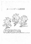 GD Sonic1 GDC2018 Hedgehog