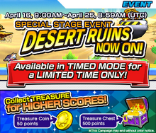 Sonic Runners ad 79
