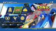 Team Sonic Racing Menu