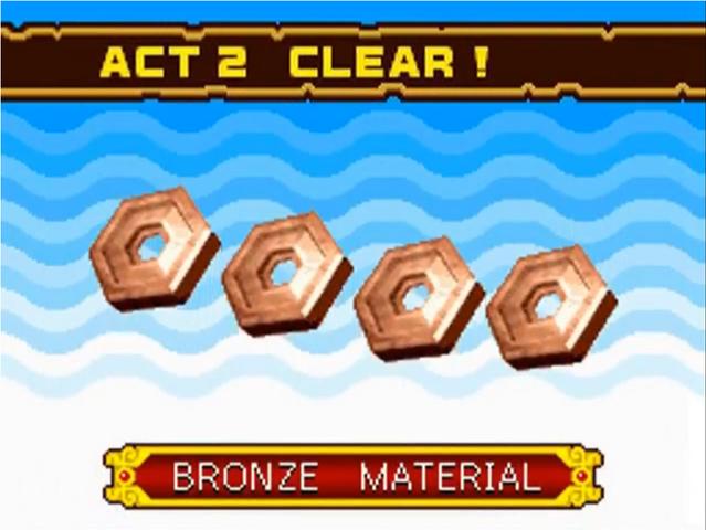 File:BronzeM.png