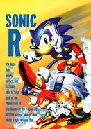 SSM2297- Sonic R p18