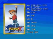 Sonic X karta 9