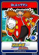 Sonic Rush karta 9