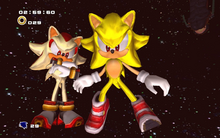 Super Sonic i Super Shadow SA2