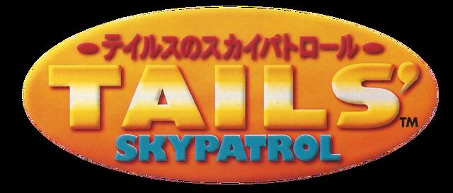 File:Tails-Skypatrol-Logo.png